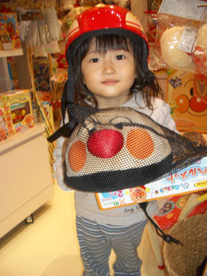 05-0925_nodoka_with_helmet.jpg